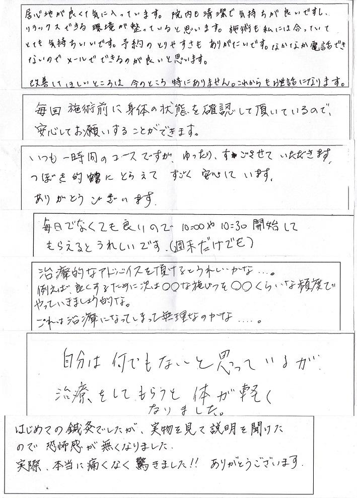IMG_0001 (2)左