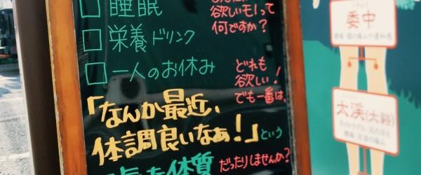 15-09-04-14-01-01-881_photo