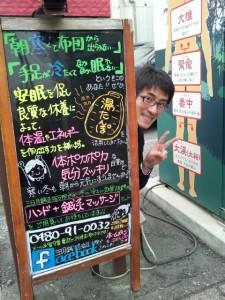 15-12-10-14-49-50-986_photo
