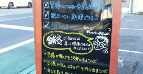20141226黒板