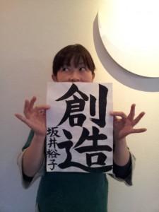 16-01-12-16-21-36-263_photo