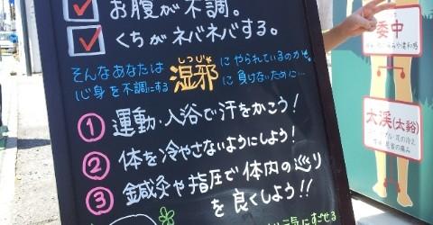 16-06-03-10-51-08-942_photo
