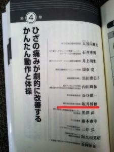 20141215mokuji