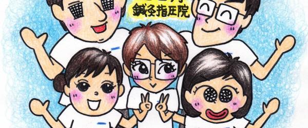 201506スタッフ集合