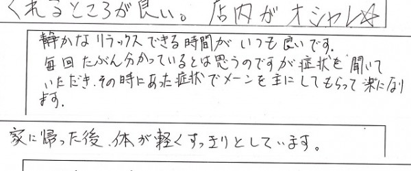 IMG_0003R新聞3.4.5号ブログ5月10日