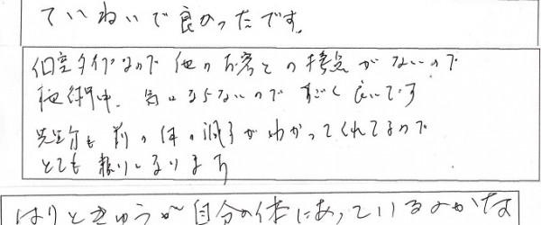 IMG_0001 (2)右