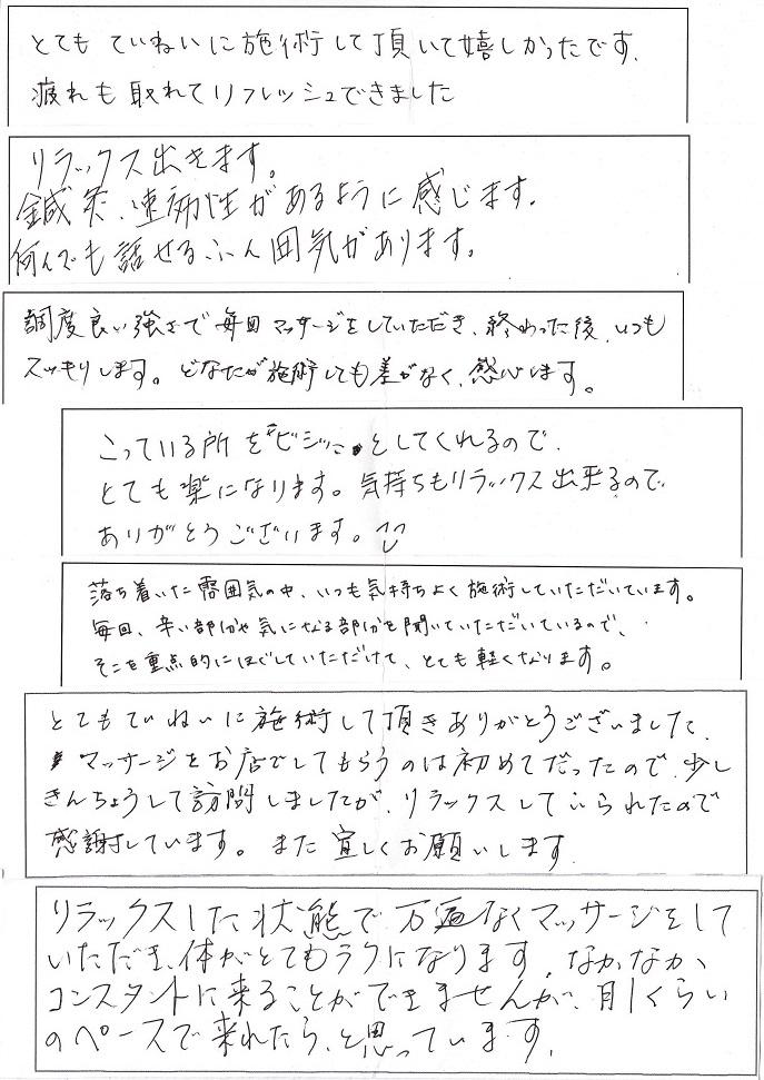 IMG_0004Rブログ5月28日