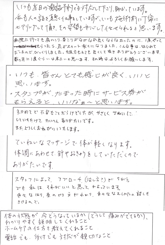 IMG_0002Rブログ4月19日