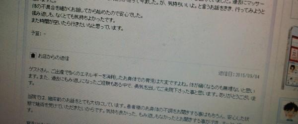 15-09-04-12-09-40-488_photo