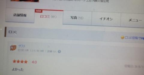 15-11-04-10-13-04-580_photo