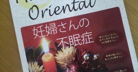 15-11-13-10-36-36-151_photo