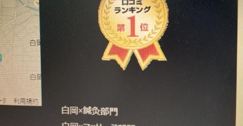 15-12-03-11-36-25-945_photo