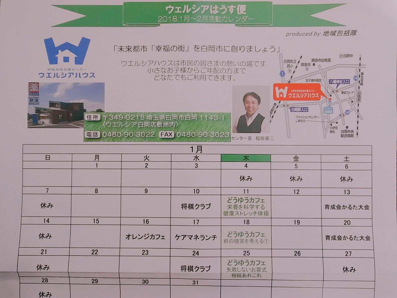 17-12-28-15-09-46-439_photo