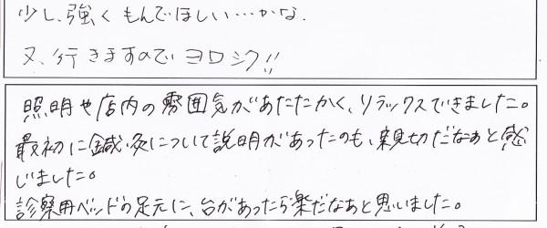 IMG_0009L新聞789月号
