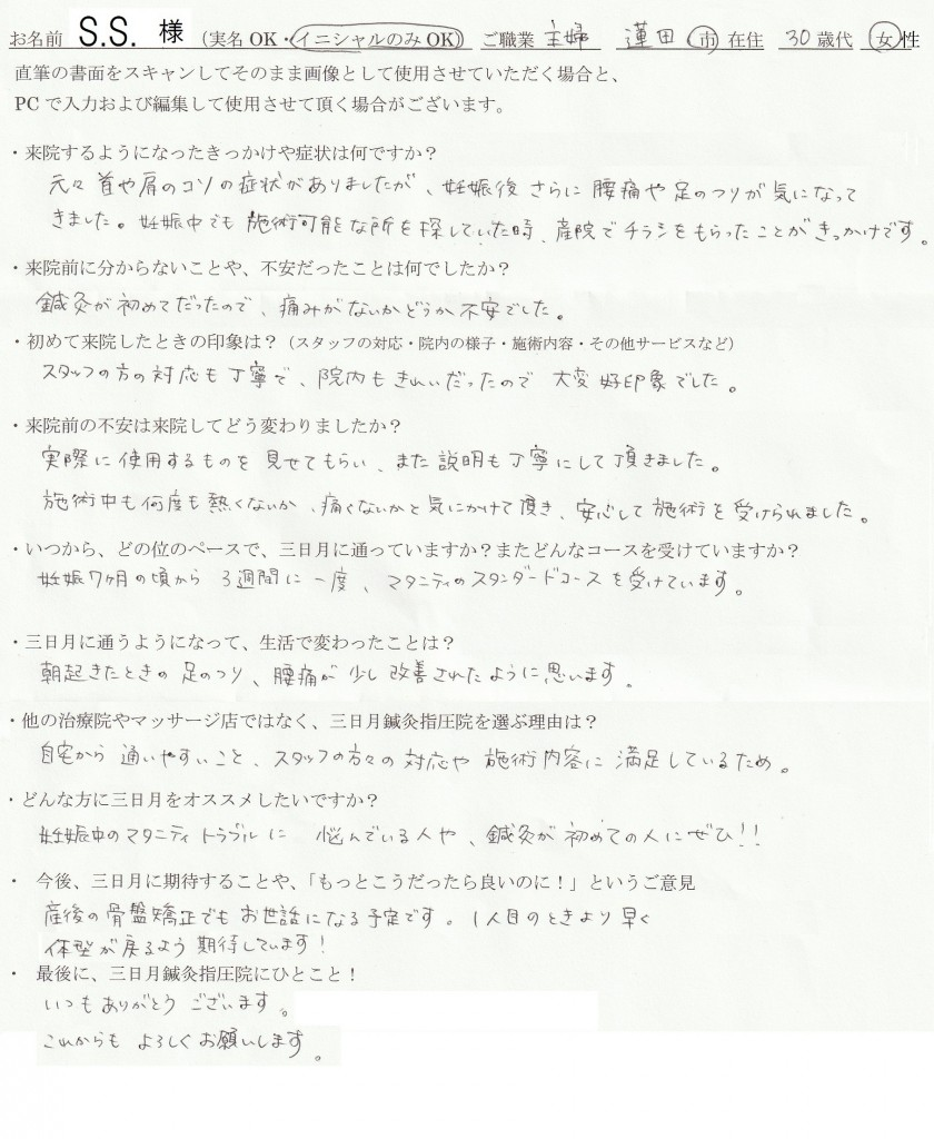 IMG_20200406ブログ