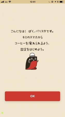 ぺんちゃん2