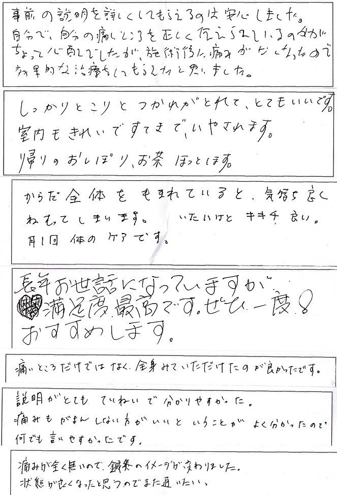 IMG_0005Rブログ6月6日