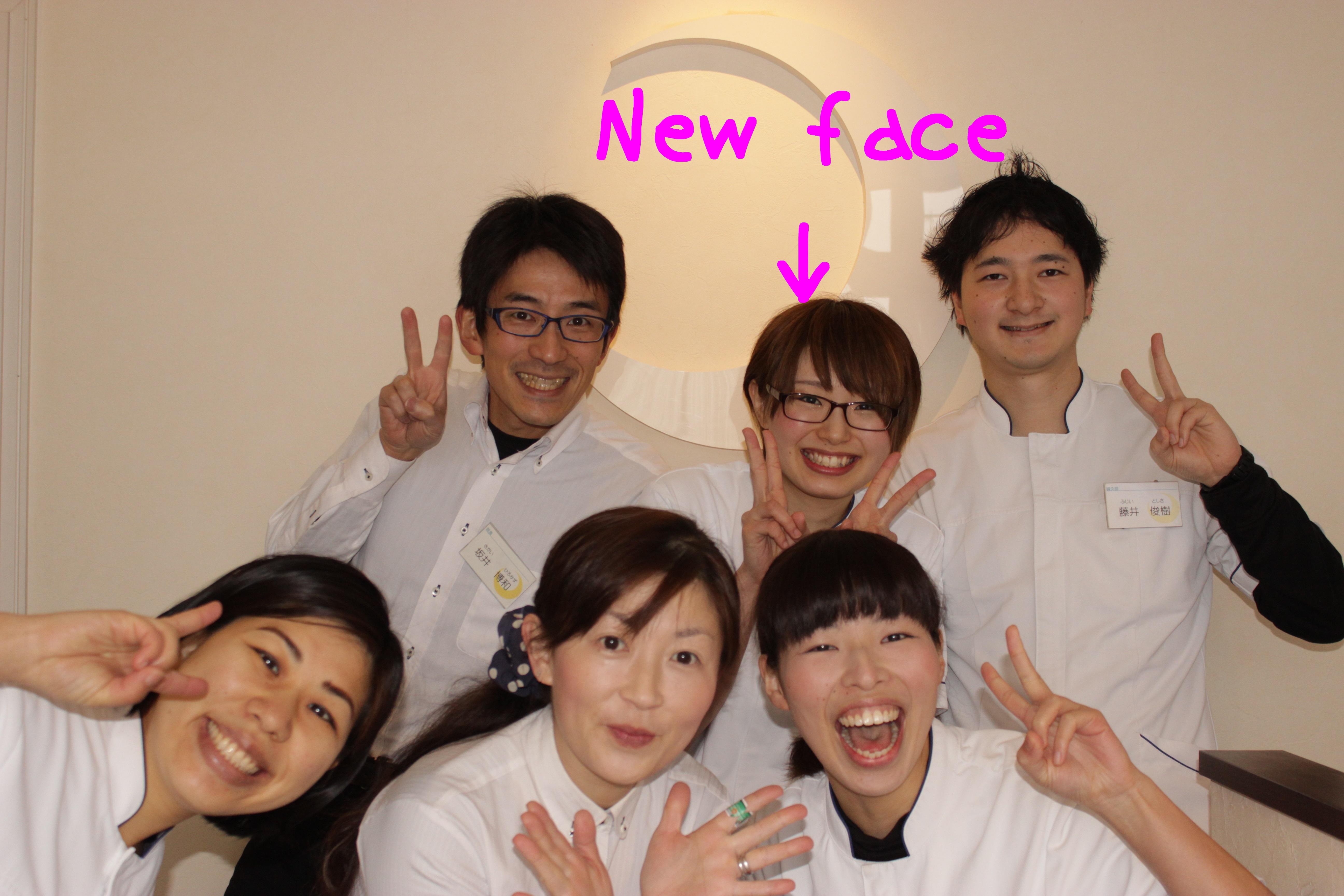 ニューフェイスキャンペーンに鍼灸コースも追加です!