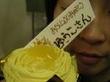 裕子誕生日モンブラン