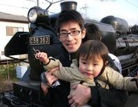 朝日蒸気機関車