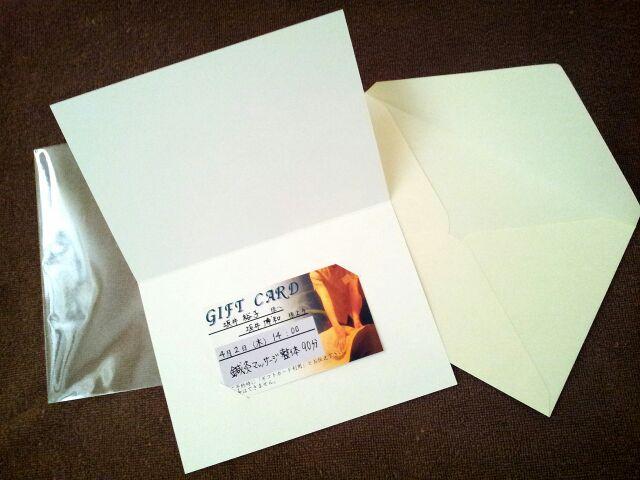 ギフトカードが新しくなりました!