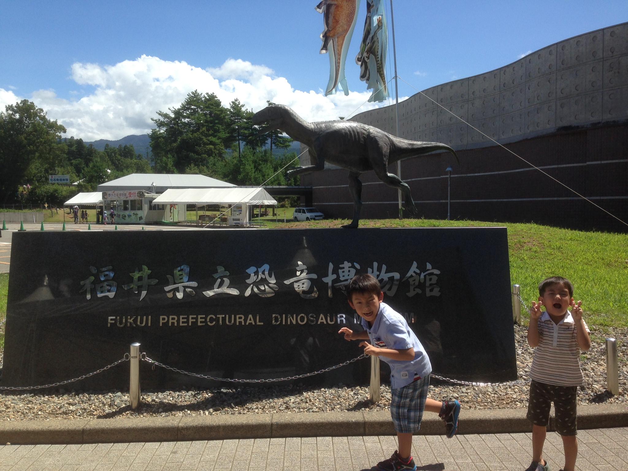 北陸新幹線で恐竜博物館へ
