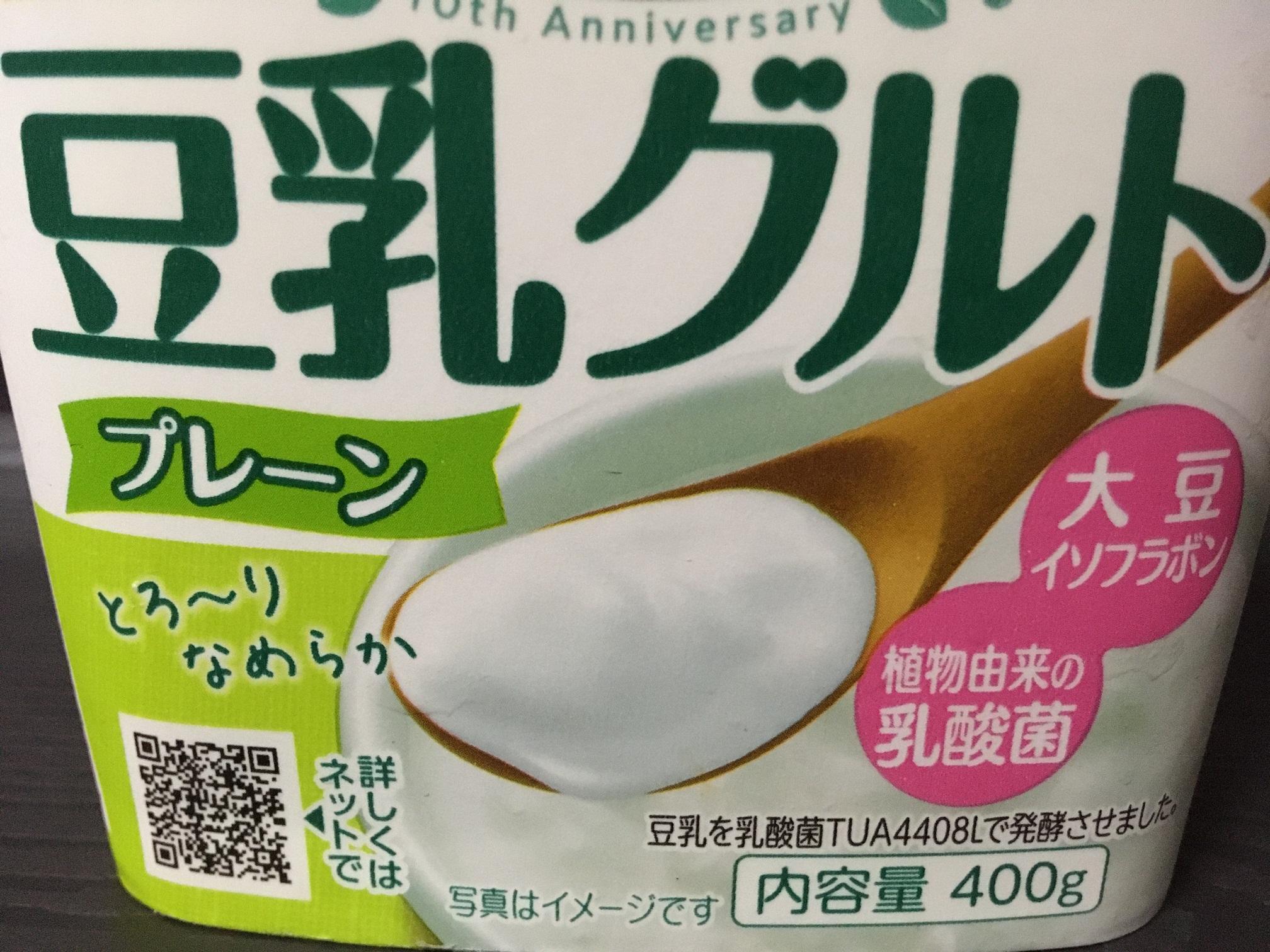 豆乳ヨーグルトとの出会い